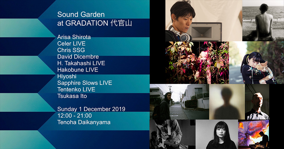 Sound Garden at GRADATION 代官山